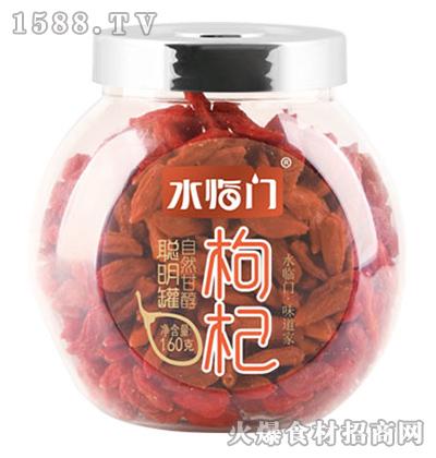水临门枸杞-聪明罐【160克】