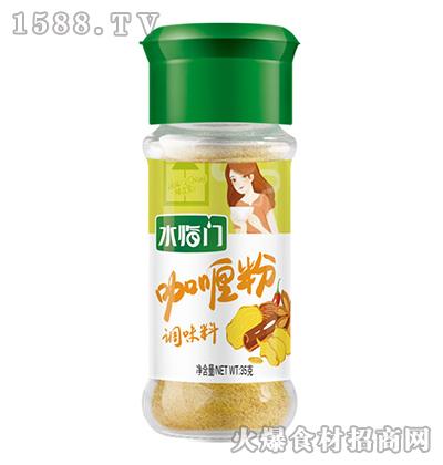 水临门咖喱粉【35克】