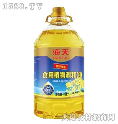 海天菜籽纯香食用植物调和油【5L】