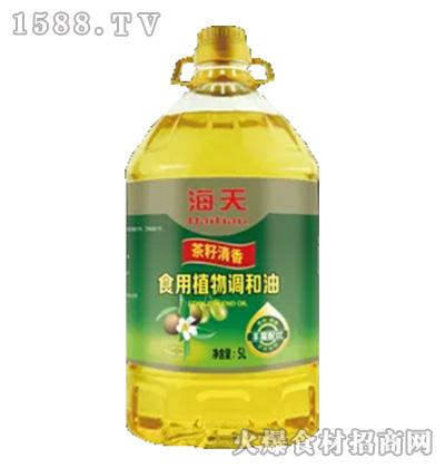 海天茶籽清香食用植物调和油【5L】