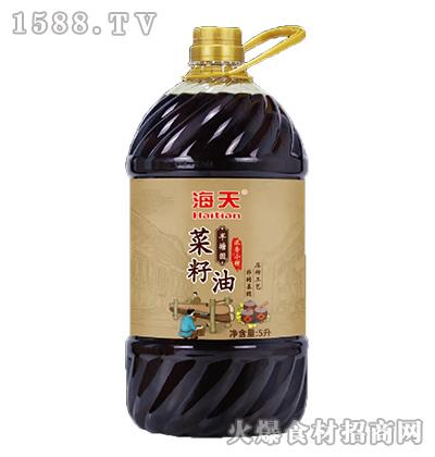海天浓香小榨菜籽油【5L】