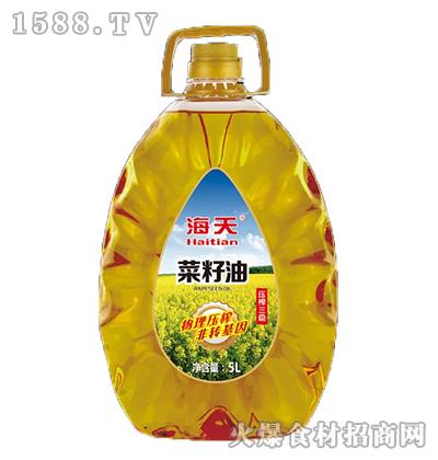 海天压榨三级菜籽油【5L】