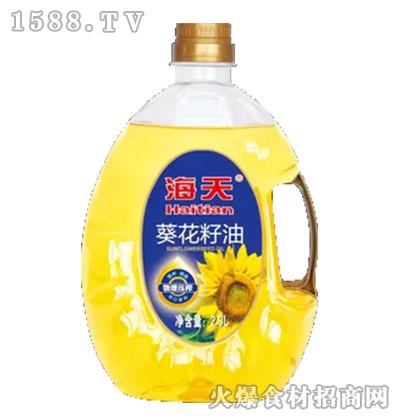 海天葵花籽油【2.3L】