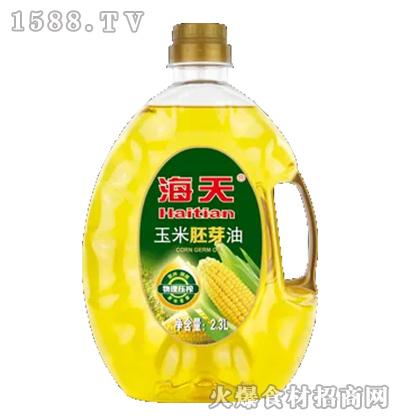 海天玉米胚芽油【2.3L】