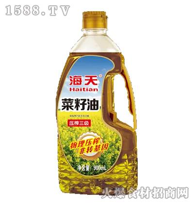 海天压榨三级菜籽油【900ml】