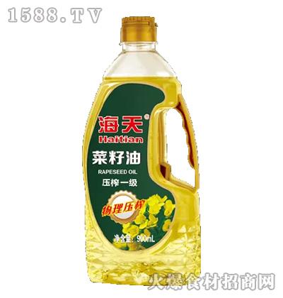 海天压榨一级菜籽油【900ml】