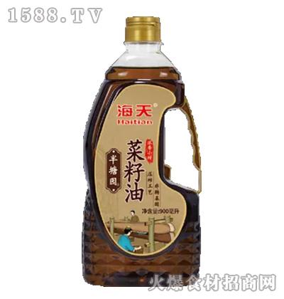 海天菜籽油【900ml】