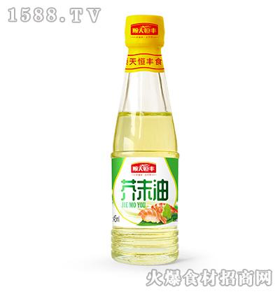 顺天恒丰芥末油【45ml】