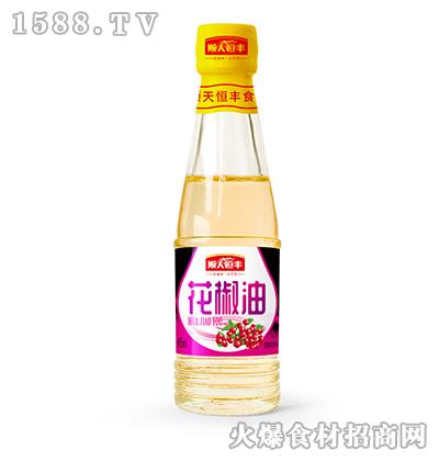 顺天恒丰花椒油【45ml】