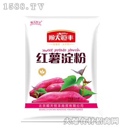 顺天恒丰红薯淀粉【500克】