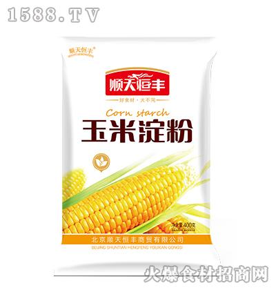 顺天恒丰玉米淀粉【400克】