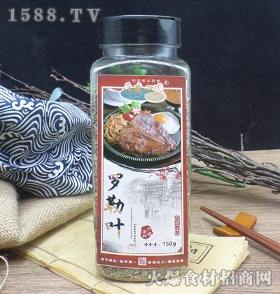 荷香田园罗勒叶【150g】