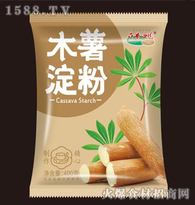 荷香田园木薯淀粉【400克】
