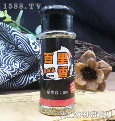 荷香田园百里香-塑料瓶【18g】