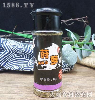 荷香田园莳萝-塑料瓶【13g】