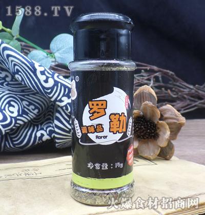 荷香田园罗勒-塑料瓶【14g】