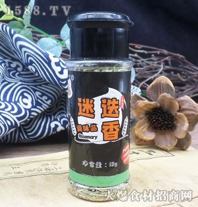 荷香田园迷迭香-塑料瓶【18g】