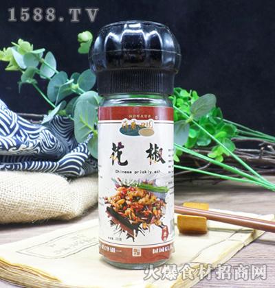 荷香田园花椒-研磨瓶【20克】