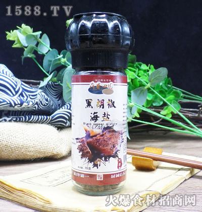 荷香田园黑胡椒海盐-研磨瓶【70克】