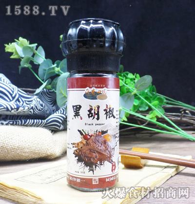 荷香田园黑胡椒-研磨瓶【50克】