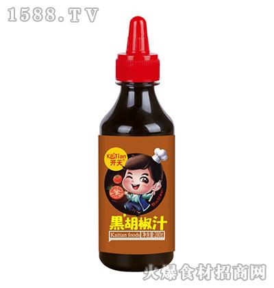 开天-黑胡椒汁【280g】