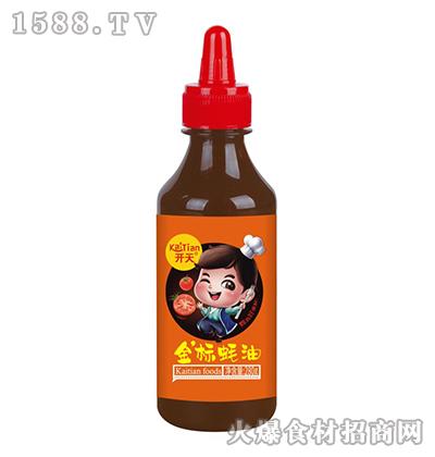 开天-金标蚝油【280g】