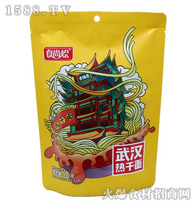 食尚烩武汉热干面【212克】