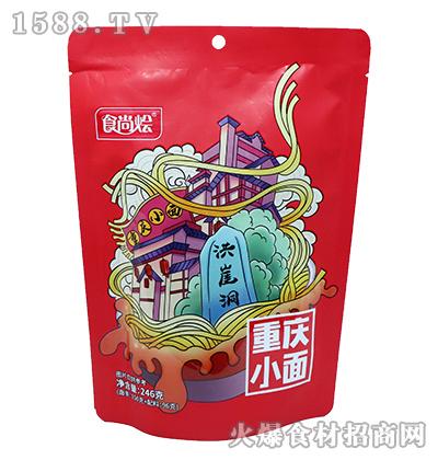 食尚烩重庆小面【246克】