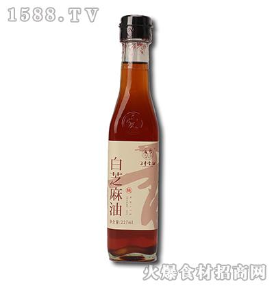 三丰白芝麻油【227ml】