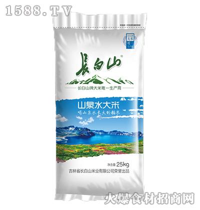 长白山山泉水大米【25kg】