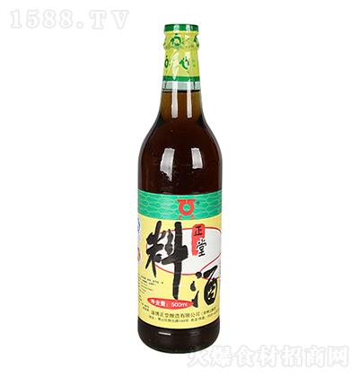 正堂料酒【500ml】