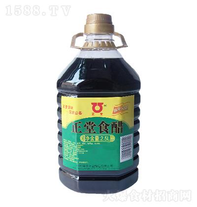 正堂食醋【2.5L】