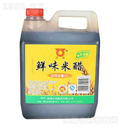 正堂-鲜味米醋【2L】