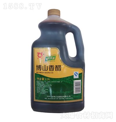 正堂-博山香醋【2.5L】