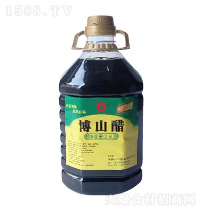正堂博山醋【2.5L】