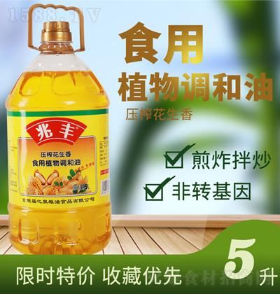 兆丰压榨花生香食用植物调和油【5L】
