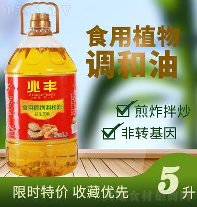 兆丰-花生芝麻食用植物调和油【5L】