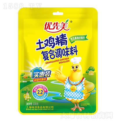 优先美土鸡精复合调味料【100克】