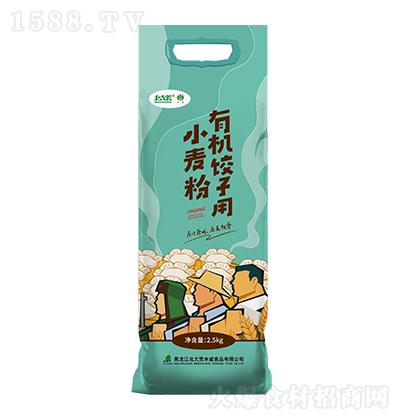 北大荒有机饺子用小麦粉【2.5kg】