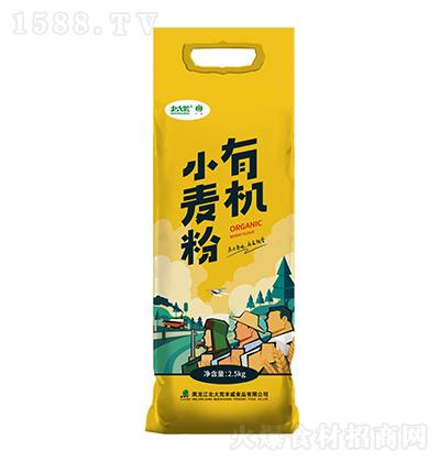 北大荒有机小麦粉【2.5kg】