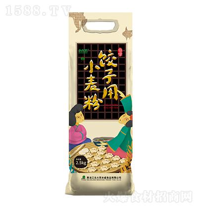 北大荒饺子用小麦粉【2.5kg】