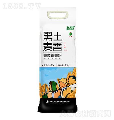 北大荒黑土麦香-麦芯小麦粉【2.5kg】