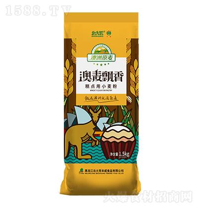 北大荒澳麦飘香糕点用小麦粉【1.5kg】