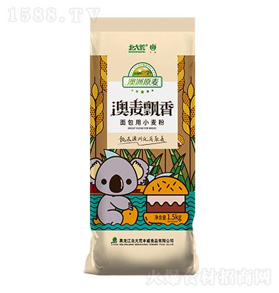 北大荒澳麦飘香面包用小麦粉【1.5kg】