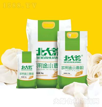 北大荒多用途小麦粉【1kg、2.5kg、5kg】