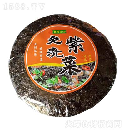 鑫海佳旺-免洗紫菜