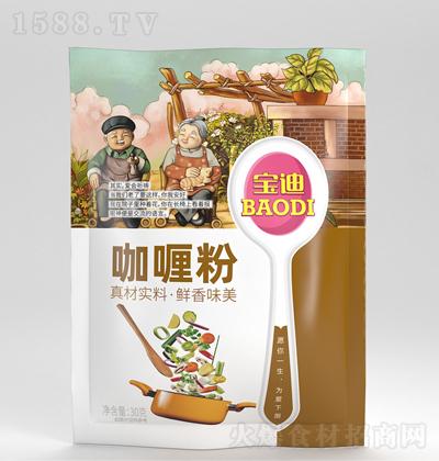 宝迪咖喱粉【30克】