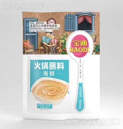 宝迪海鲜火锅蘸料【120克】