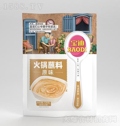 宝迪原味火锅蘸料【120克】