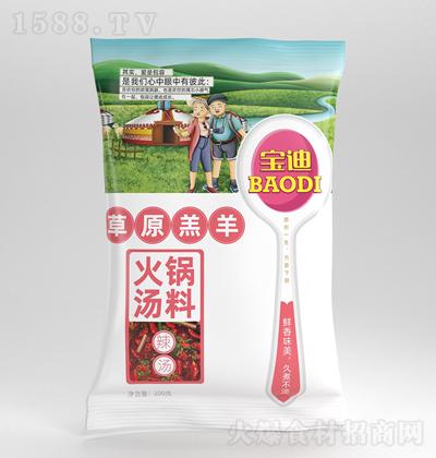 宝迪草原羔羊火锅汤料-辣汤【200克】